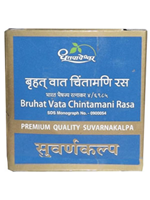 Dhootapapeshwar Bruhat Vata Chintamani Rasa (Premium)