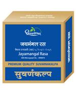 Dhootapapeshwar Jayamangal Rasa (Premium)