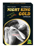 Mahaved Night King Gold Capsules
