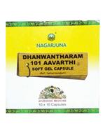 Nagarjuna Dhaanwantharam Aavarthi 101 Capsule