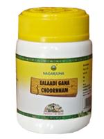 Nagarjuna Ealaadi Ghana Churnam