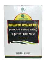 Nagarjuna Indukantham Kashayam Tablet