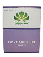 Pankajakasthuri Liv Care Plus Tablets