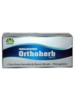 Pankajakasthuri Ortho Herb Tablets