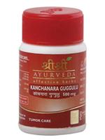 Sri Sri Kanchanara Guggulu Tablets