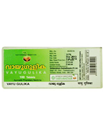 Vaidyaratnam Vayu Gulika Tablets