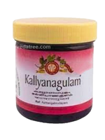 AVP Kallyanagulam