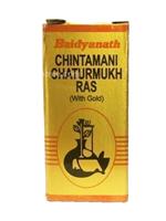 Baidyanath Chintamani Chaturmukh Ras(SY)