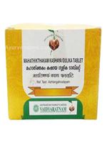Vaidyaratnam Mahathikthakam Kashaya Gulika Tablet