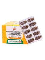 Vaidyaratnam Manjishtadi Kashaya Gulika Tablet (BRUHAT)