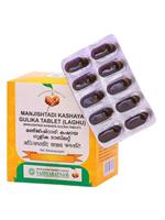 Vaidyaratnam Manjishtadi Kashaya Gulika Tablet (LAGHU)