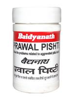 Baidyanath Prawal Pishti