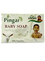 Aayush Pingara Baby Soap