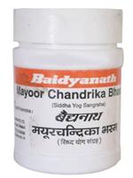 Baidyanath Mayur Chandrika Bhasma