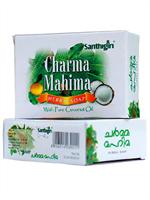 Santhigiri Charma mahima Herbal Soap
