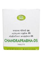 AVN Chandraprabha DS