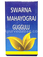 Amrita Swarna Mahayograj Guggul