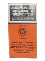 Kottakkal Chandraprabha Vatika