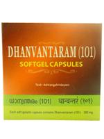 Kottakkal Dhanvantaram (101) Softgel Capsules