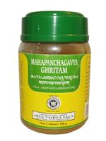 Kottakkal Mahapanchagavya Ghritam