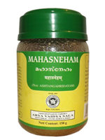 Kottakkal Mahasneham Ghritam