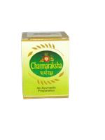 AVP Charmaraksha Balm