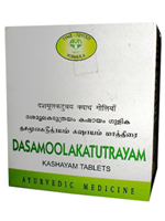 AVN Dasamoolakatutrayam kashayam Tablet