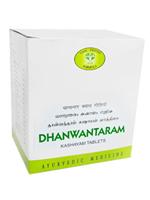 AVN Dhanwanataram kashayam Tablets