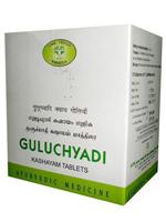 Avn Guluchyadi Kashayam Tablets