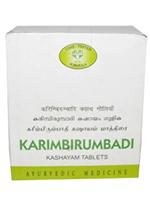 AVN karimbirumbadi Kashayam Tablets