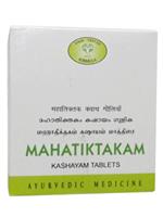Avn Mahatiktakam Kashayam Tablet