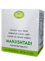 AVN Manjishtadi Kashayam Tablet