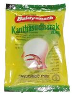 Baidyanath Kantha Sudharak Bati